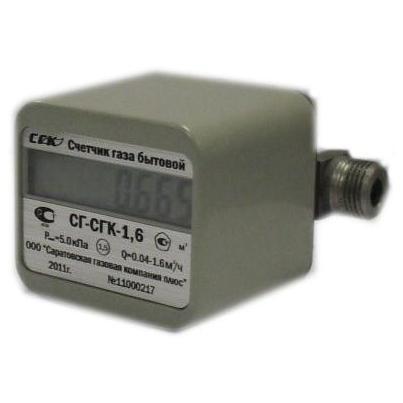 Счетчик газа СГ-СГК-1,6